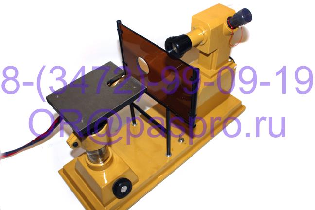 Стилоскоп СЛ-13 У